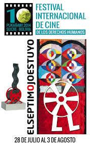 جشنواره بین المللی سینمای حقوق بشر