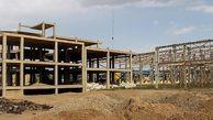 پروژه های نیمه تمام، استخوانی در گلوی گلستان/ کلنگ های بی فرجام، متوقف در ایستگاه وعده ها