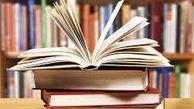 ۱۶ کتابفروشی گلستان در طرح تابستانه کتاب مشارکت دارند