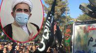 اهتزاز پرچم عزاداری اباعبدالله(ع) در امامزاده روشن اباد کردکوی