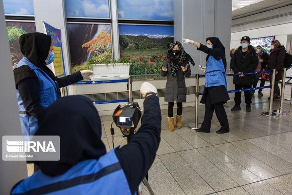 فیلم/ نحوه معاینه مسافران ورودی از چین در فرودگاه امام خمینی(ره)