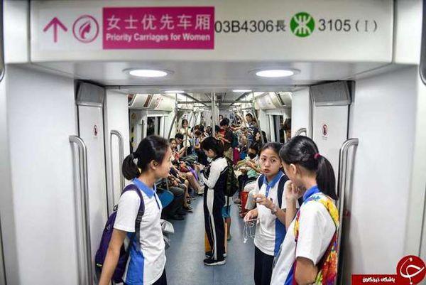 نخستین واگنهای مترو چین مخصوص بانوان +عکس