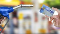 علت تاخیر در صدور کارتهای سوخت چیست؟