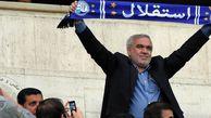 فتحاللهزاده: باشگاه استقلال محل گروکشی و خودنمایی شده است/ به فکر نجات باشید نه انتشار اسناد!