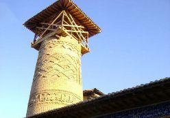 اوقات شرعی بهمن ماه به افق گرگان