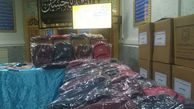 اوقاف گلستان ۴۶۶ بسته آموزشی میان دانشآموزان نیازمند توزیع کرد