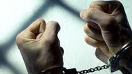 دستگیری عامل جنایت خانوادگی در کمتر از یک ساعت