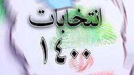 اولین رای دهنده ساعت ۷ مسجد آذربایجانی های گرگان + تصویر