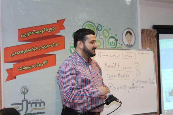 تصاویر/ دوره آموزشی «تربیت مربی شبکه های اجتماعی» در استان گلستان