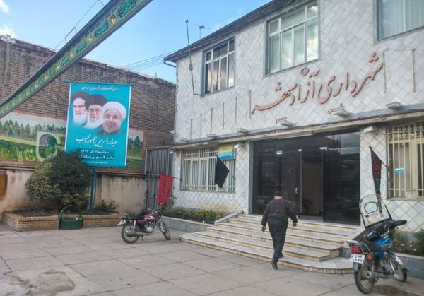 برکناری شهردار آزادشهر