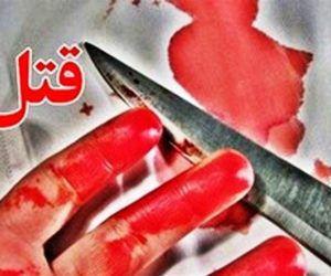 قتل جوان گلستانی در درگیری شب گذشته با اشرار