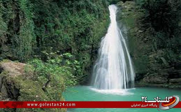 آبشار های گلستان