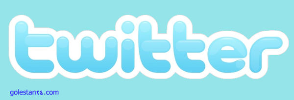 استفاده زیاد از توییتر برای ازدواج مضر است