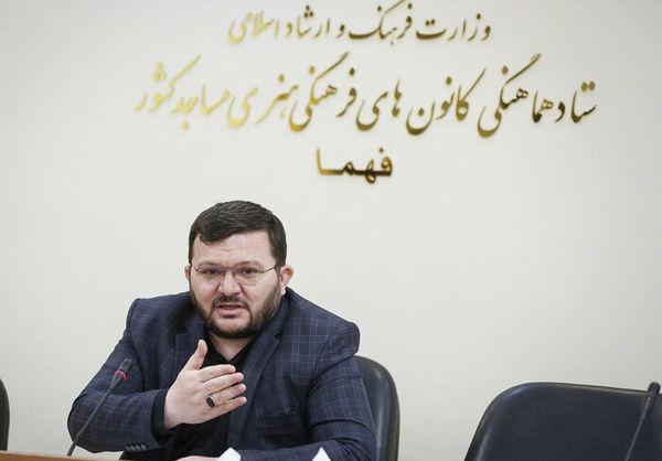 جشنواره طنین مسجد آمادگاهی برای تربیت هنرمندان متخصص کشور