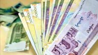 زمان پرداخت عیدی کارکنان دولت توسط سازمان مدیریت برنامه و بودجه اعلام شد