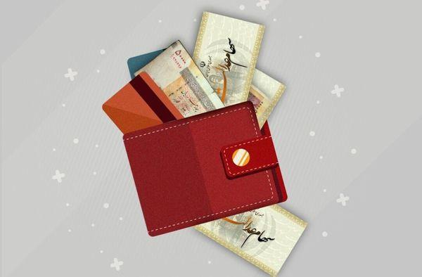 جزئیات صدور کارت خرید اعتباری برای دارندگان سهام عدالت