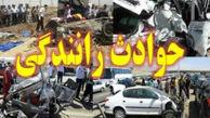 وقوع ۱۳۲ حادثه رانندگی در گلستان