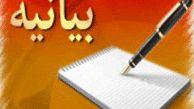 تبلیغات اسلامی گلستان اقدام آمریکا در قدس را محکوم کرد