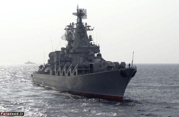 بزرگترین ناو روسیه در سواحل سوریه +عکس
