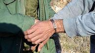 دستگیری شکارچیان غیرمجاز در اینچه برون