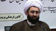 وحدت بین مسلمین یکی از مبانی اصلی جمهوری اسلامی ایران بود