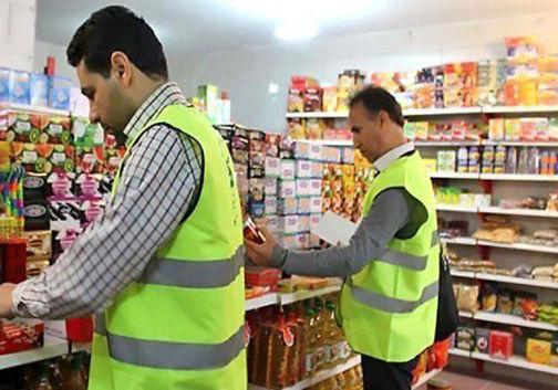 اجرای طرح نظارت بازار شب عید در گلستان