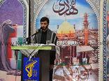 گزارش تصویری/ یادواره 287 شهید شهرستان بندرگز