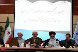 نشست رییس دیوان عالی کشور با روسای دادگستری و قضات استان گلستان
