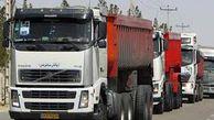 زمان ثبت نام بیمه تکمیلی رانندگان کامیون اعلام شد
