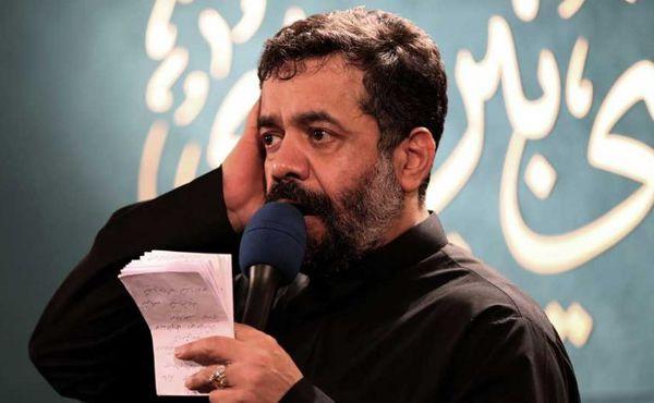 خیلی دلم گرفته با نوای حاج محمود کریمی