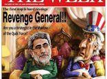 تصویر تیتر یک نشریه انگلیسی ویک؛ وحشت غربیها از سردار قاآنی