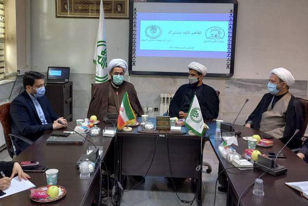 ترویج وحدت هدف اصلی مرکز بزرگ اسلامی است