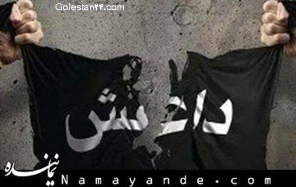 شادی ترکمن ها از شکست گروهک تروریستی داعش