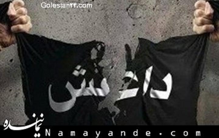 شکست داعش