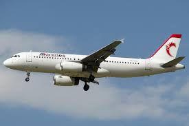 دستور رهبر انقلاب برای حذف بخشی از متن خوشامدگویی مهمانداران هواپیما