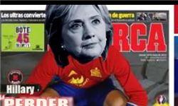 شوخی ورزشی اسپانیایی با ترامپ و هیلاری+عکس