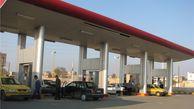 افزایش قیمت فروش سوخت CNG