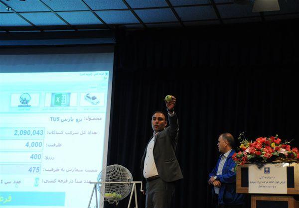 نتیجه قرعهکشی ایران خودرو مشخص شد