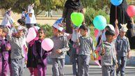برگزاری برنامههای هفته ملی کودک در گلستان با رویکرد آموزههای عاشورایی
