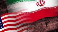 فیلم/ هیچ نشانهای مبنی بر بازگشت ایران به میز مذاکره با آمریکا وجود ندارد