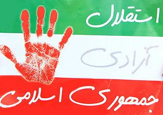 تعیین سرنوشت ملت از منظر امام(ره)