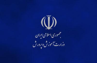 استان گلستان در فراخوان اجلاس سراسری نماز رتبه اول را کسب کرد