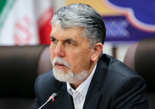 سفر وزیر فرهنگ و ارشاد به استان
