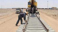 اتمام بازسازی راه آهن گرگان ـ اینچهبرون؛ ارتباط ریلی با ترکمنستان برقرار شد