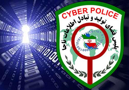 هشدار پلیس فتا به کاربران فضای مجازی/برداشت غیرمجاز پس از نصب فیلتر شکن در گلستان