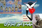 کوتاهی بنیاد شهید گلستان باعث تناقضات پیش آمده پیرامون کشته شدگان یاک 40 است
