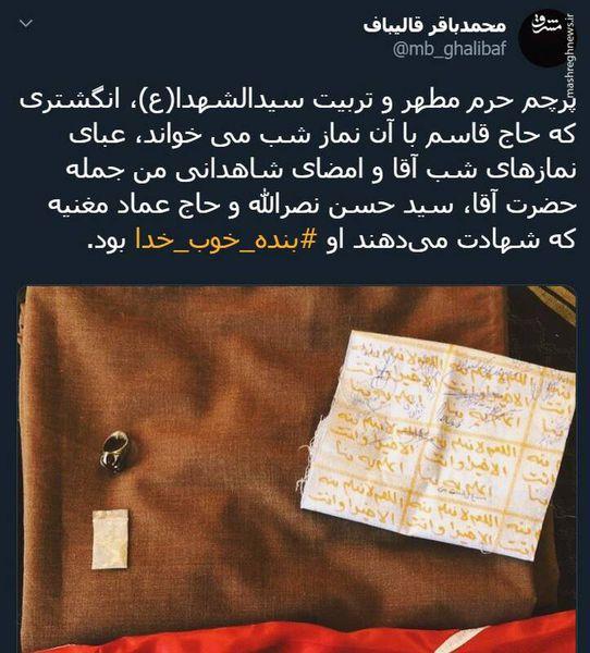 5 چیزی که در قبر همراه حاج قاسم دفن میشود +عکس