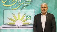 اقدامات آموزش و پرورش شهرستان رامیان
