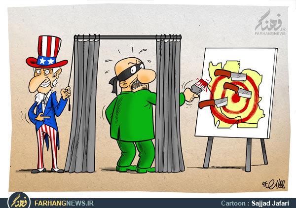 کاریکاتور/ پرده برداری از خیانت فتنه گران!