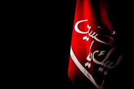 برنامه های دهه اول محرم کانون اباعبدالله الحسین (ع) گرگان اعلام شد